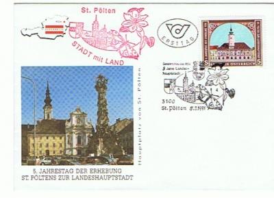 1991 1.-EUR 5 Jahre LH St.Poelten