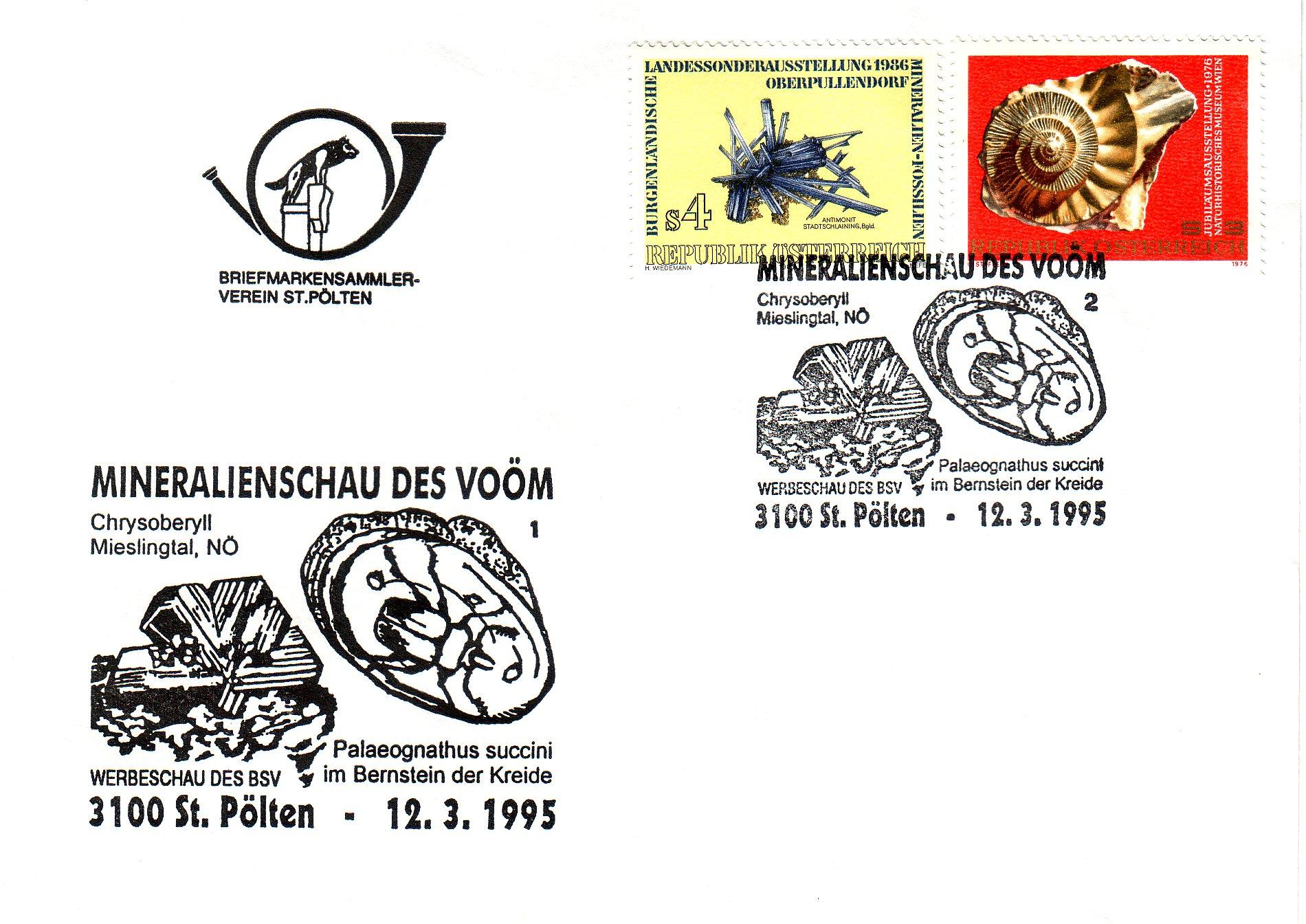 1995 1.-EUR Mineralienschau