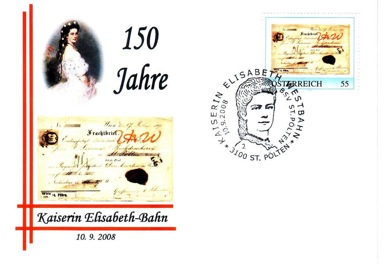 2008 3,50EUR Elisabethbahn 3