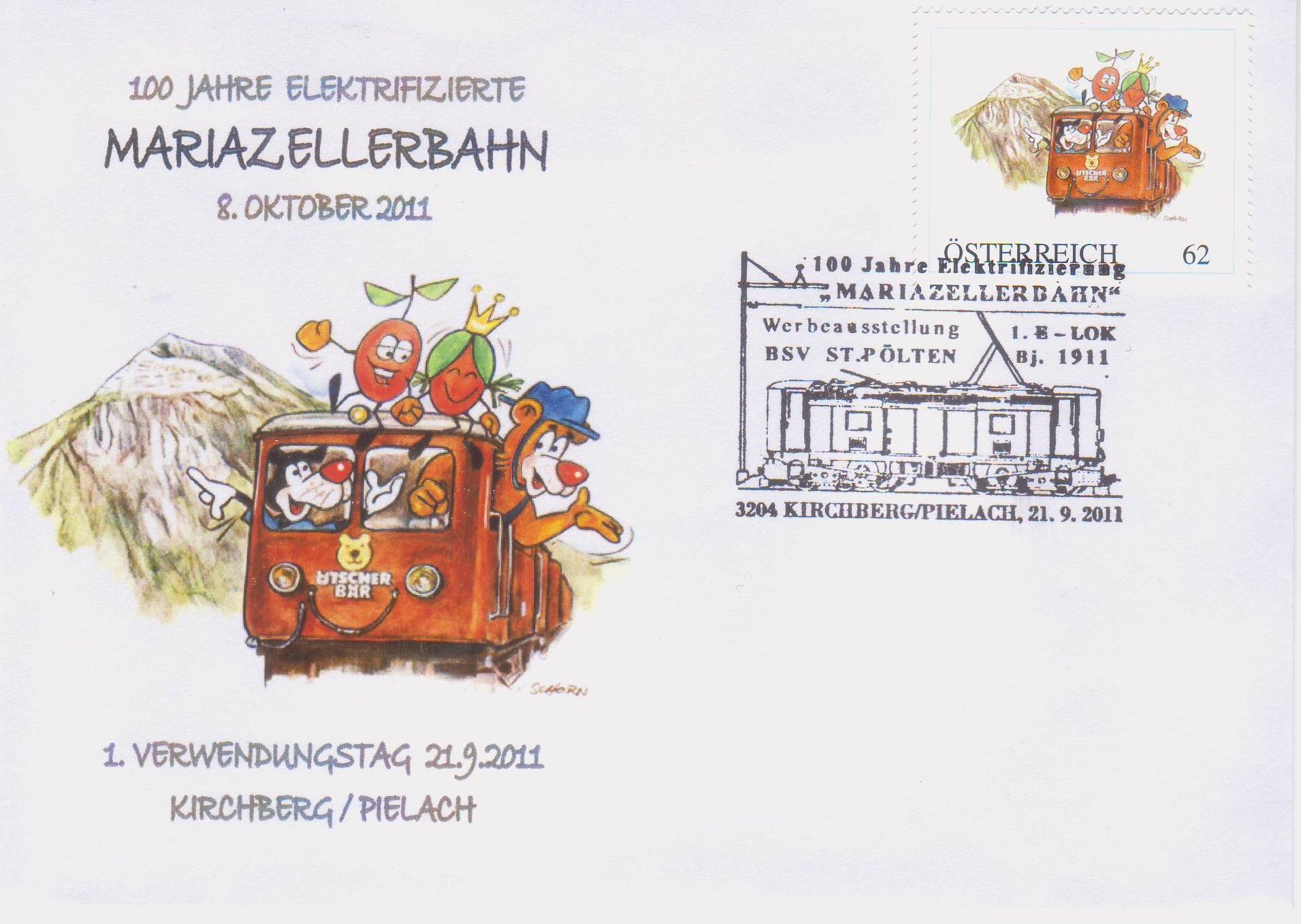 2011 3,50EUR 100 J. el. MZ-Bahn 1